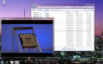 Windows 7 AVCHD再生