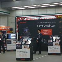シャープのNetWalker PC-Z1はこんな人にお勧め