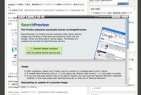 CoolPreviewsで新しい画面をポップアップ