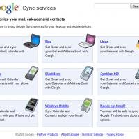 Googleの各種サービスをiPhoneなどスマートフォンと同期する方法