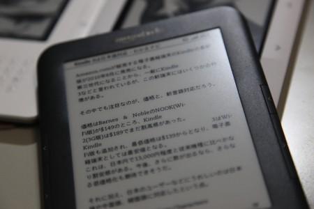 Kindleの日本語表示
