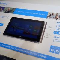 Windows RTとは何か。見た目はWindows 8と同じだが中身は違う