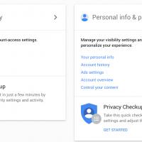 Googleアカウントの不正アクセスをチェックする方法