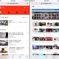 iPhoneのSafariでパソコン風YouTubeのPC版(デスクトップ版)を表示する方法