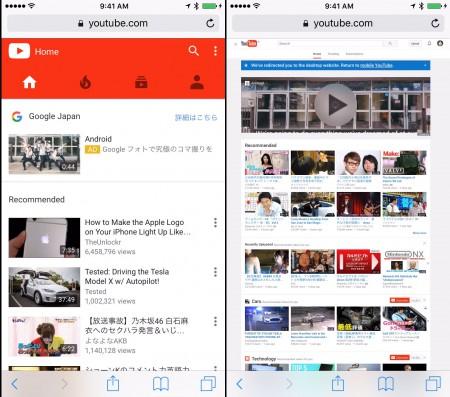 YouTube-iOS-Safari