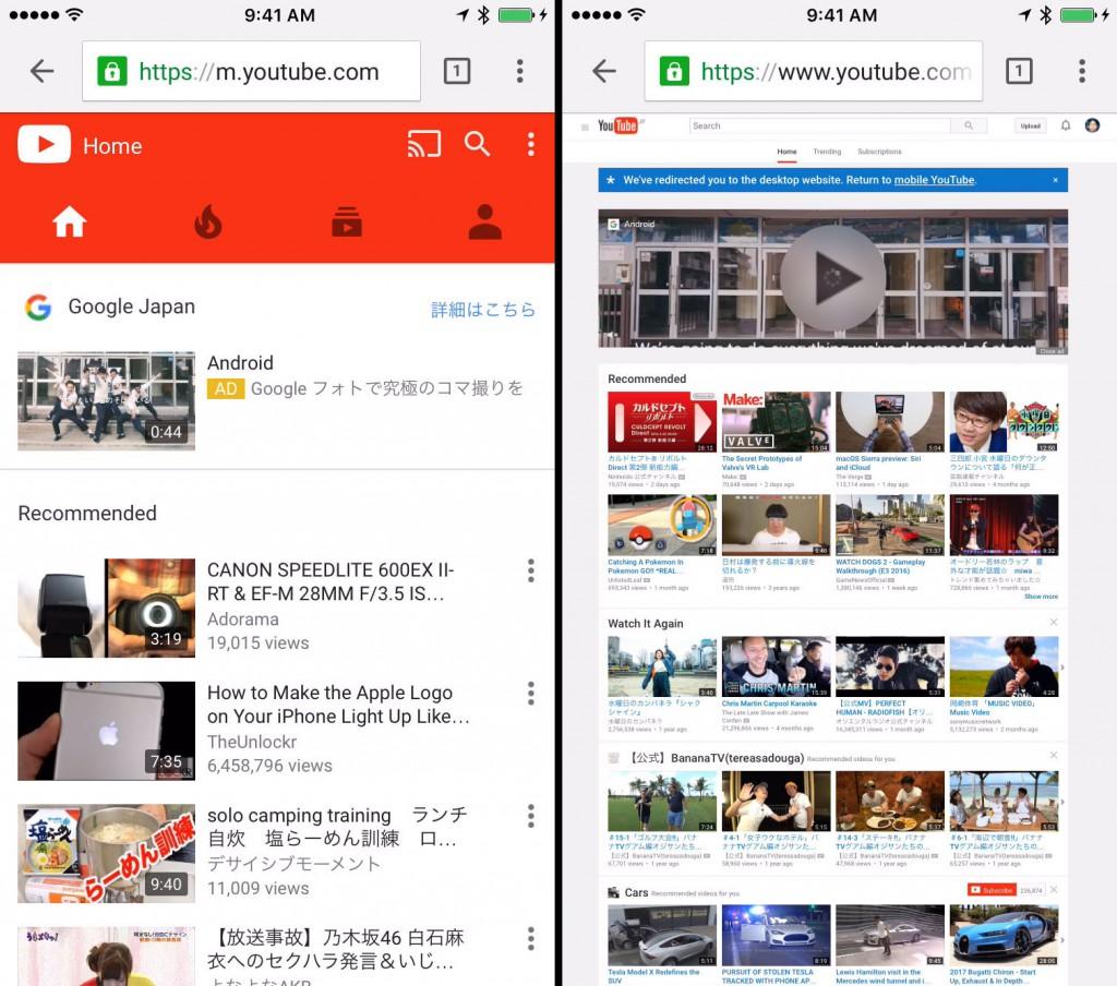 YouTube-iOS-Chrome