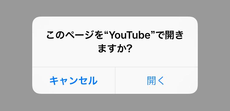 YouTube_app iPhone