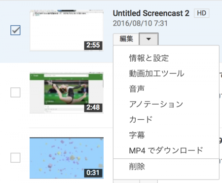 YouTube_MP4_download